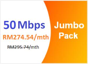unifi advance 50mbps jumbo pack
