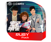 hypptv-ruby pack