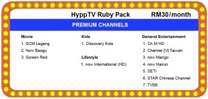 unifi hypptv Ruby Pack