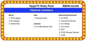 unifi hypptv Ruby Pack